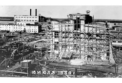 Novodvinsk. Pulp and Paper Mill, 16 July 1939