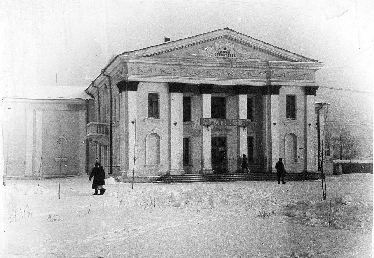 старые фото новокузнецка