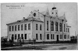 Novosibirsk. Andrewskaya School
