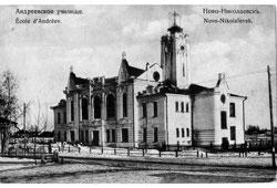 Novosibirsk. Andreevskaya school (college)