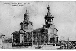 Novosibirsk. Church of the Holy Prophet Daniel