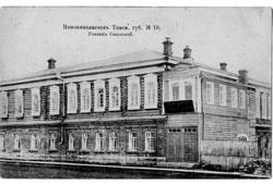 Novosibirsk. Private women's gymnasium of Smirnova