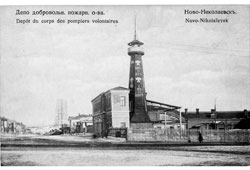 Novosibirsk. Depot of the voluntary firefighting society