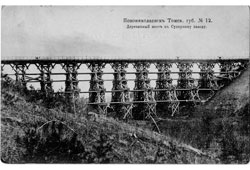 Novosibirsk. Wooden bridge to sukharny factory