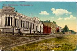 Novosibirsk. Gudimirovskaya street