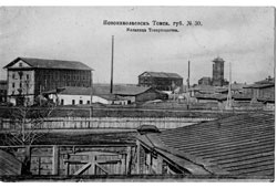 Novosibirsk. The Mill of the Partnership
