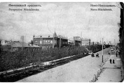 Novosibirsk. Nicholas avenue