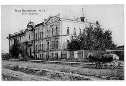 Novosibirsk. Hotel Metropol