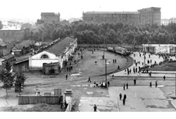 Novosibirsk. Panorama of the city