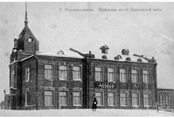Novosibirsk. The first two-year parochial male school