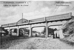 Novosibirsk. Viaduct