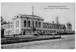 Novosibirsk. Real College named of house Romanov's