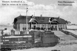 Novosibirsk. Railway station