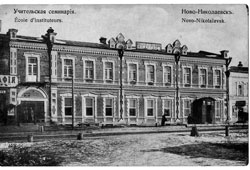 Novosibirsk. Teacher's seminary