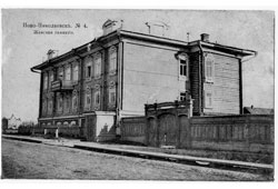 Novosibirsk. Female gymnasium