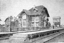 Nyandoma. Station building