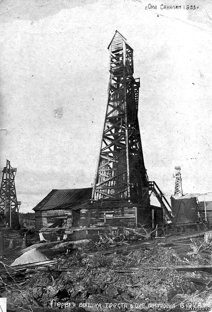 Okha. The first drilling rig, 1928