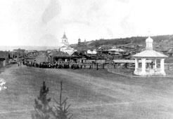 Olyokminsk. Panorama of the city