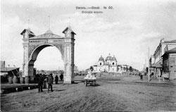Omsk. The Royal Gates