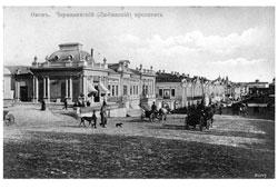 Omsk. Chernavinsky avenue