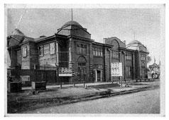 Omsk. Cinema 'Giant', built by merchant Minei Mariupol'sky in 1910