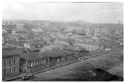 Omsk. Panorama of the city