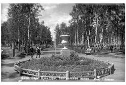 Omsk. Park of culture and recreation