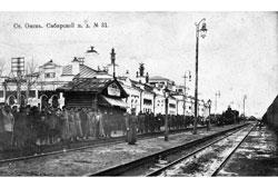 Omsk. Railway Station