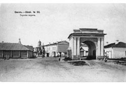 Omsk. Tarski Gate