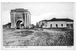 Omsk. Tarski Gate and Military Court