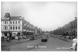 Omsk. Lenin Street, 1950s