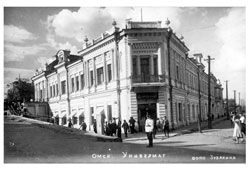 Omsk. Department store