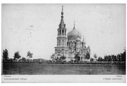 Omsk. Assumption Cathedral, 1910