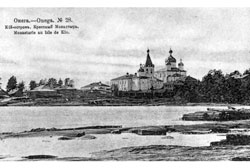 Onega. Monastery of the Cross