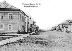 Onega. Cathedral avenue