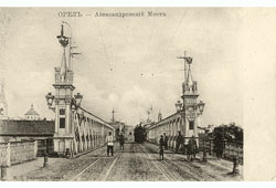 Oryol. The Alexander Bridge