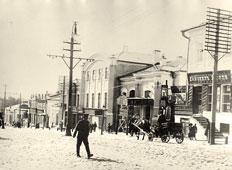 Oryol. Bolhovskaya Street