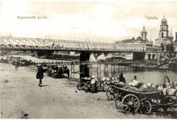 Oryol. Mariinsky Bridge