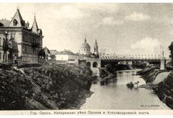 Oryol. Embankment of the Orlik River