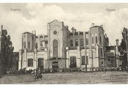 Oryol. Railway station