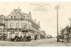 Orenburg. American Hotel of IP Pats, 1909