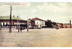Orenburg. Deevskaya Square