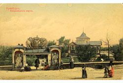 Orenburg. The Elizabethan Gate