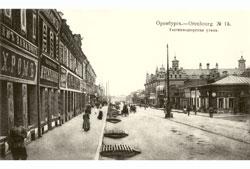 Orenburg. Gostinodvorskaya street