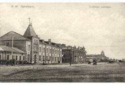 Orenburg. Khlebnaya Square