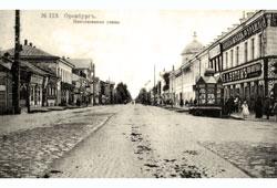 Orenburg. Nikolaevskaya street
