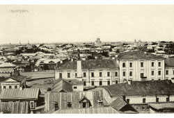 Orenburg. Panorama of the city