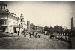 Orenburg. State Chamber