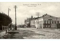 Orenburg. Vvedenskaya street