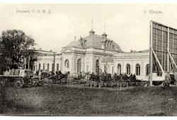 Penza. Central Station